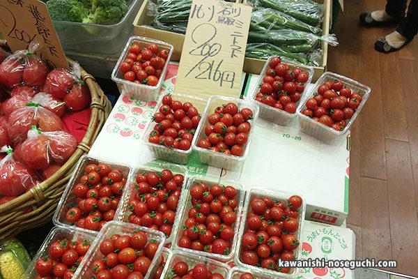 新鮮な野菜果物