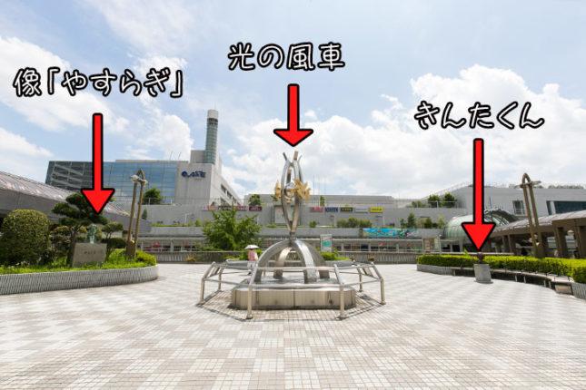 川西能勢口の駅南広場