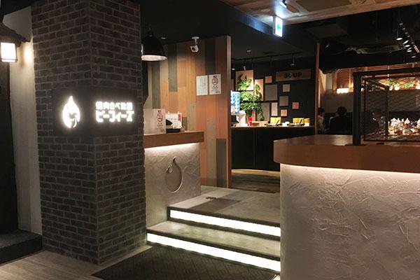 焼肉食べ放題 BEEFY'S 川西能勢口駅前店