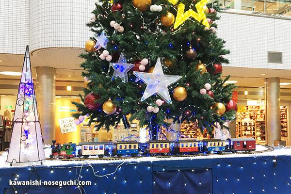 クリスマス銀河鉄道
