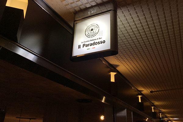 IL Paradosso アステ川西店 (イル・パラドッソ)