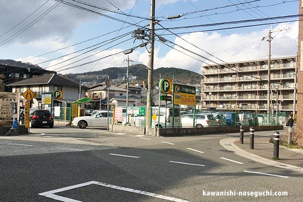 三井のリパーク「川西能勢口駅前」